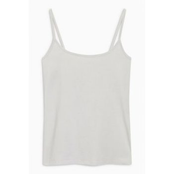 grey cami vest - next - time to party