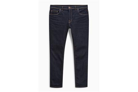 dark ink skinny fit jeans - next - smart man