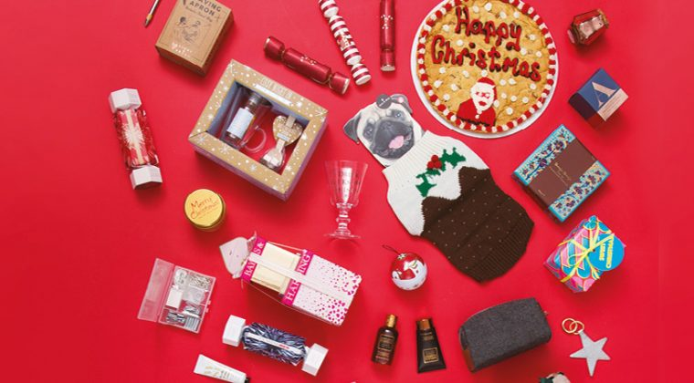 gift guide homepage banner